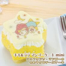 【あす楽】キキ&ララマンゴーケーキ・ミニ〜アルフォンソマンゴーのチーズケーキにホワイトチョコをのせて〜【キキララ・LittleTwiuStars】【サンリオ】【アイスケーキとしても美味しく食べられます】【キャラクターケーキ】【スイーツ・スィーツ】
