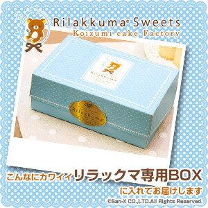 お取り寄せ(楽天) リピーターも多い人気商品★ コリラックマ レアチーズケーキ 4個セット 価格2,592円 (税込)