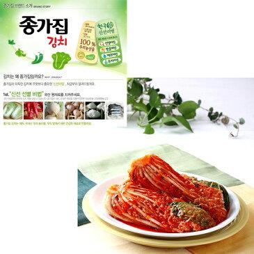 送料無料 キムチ 韓国キムチ 白菜 5kg 高級 宗家 ジョンガ