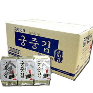 宮中海苔 韓国のり 韓国海苔 8枚 72袋 セット 宮中