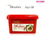 CJ bibigo コチュジャン 1kg ヘチャンドル 韓国調味料 韓国食品