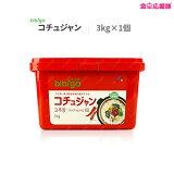CJ bibigo コチュジャン 3kg ヘチャンドル 韓国調味料 韓国食品