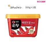 スンチャン コチュジャン 500g 韓国 調味料 辛みそ 大象ジャパン あす楽 ※お一人様6点まで
