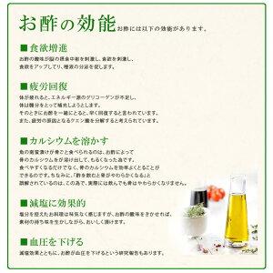 送料無料飲むお酢3本選べるホンチョミチョ健美酢美酢紅酢韓国