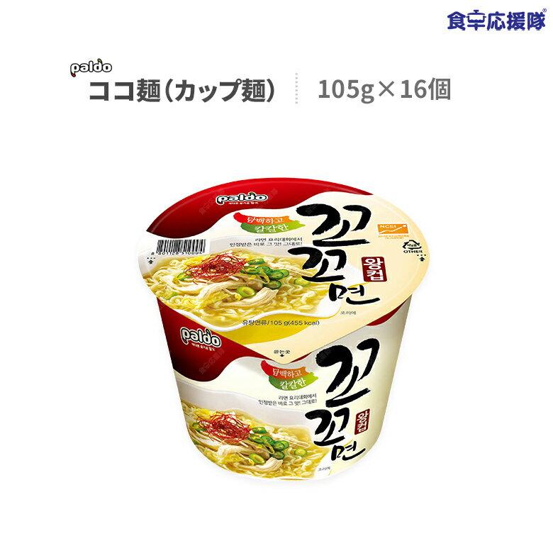 麺類, ラーメン  105g 16 1