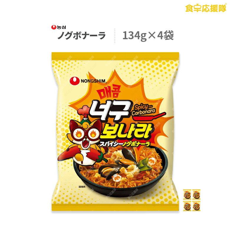 麺類, ラーメン  134g4