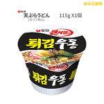 天ぷらうどんカップ麺カップラーメンインスタントラーメンラーメン農心