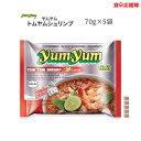 yumyum ヤムヤム トムヤムシュリンプ 70g × 5袋 タイヌードル 海老 タイラーメン