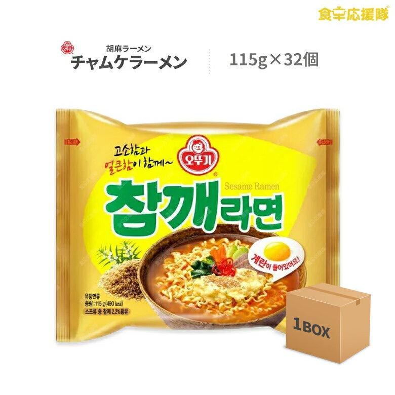 麺類, ラーメン  115g32 1