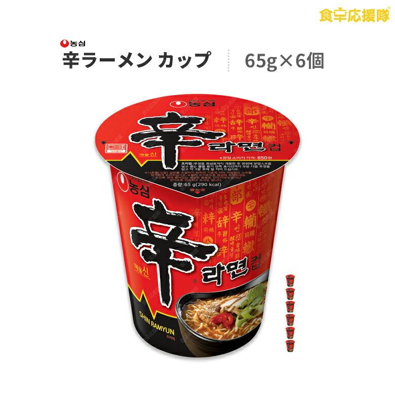 麺類, ラーメン  6