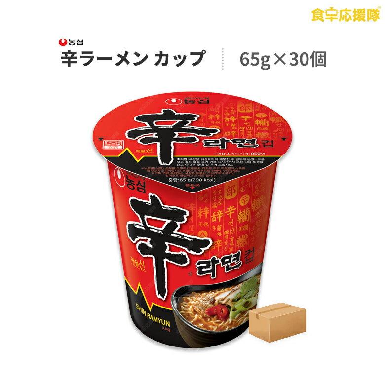 麺類, ラーメン  30 1
