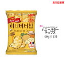 ハニーバターチップス 60g ヘテ 韓国ポテトチップス 韓国 Honey Butter Chip
