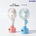 BT21公式LED携帯扇風機2019年LEDHANDYFANJustChillaxLINEFRIENDS