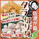 佐渡産 タラ切り身 300g×4袋 【クール冷凍便】【佐渡特産品】【姫津漁港】【美味魚】【…