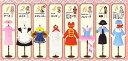 リーメント『ぷちモード なりきり制服コレクション』8種