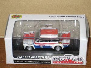 ラリーカー FIAT(フィアット) 131 ABARTH RALLY 1977 Sanremo