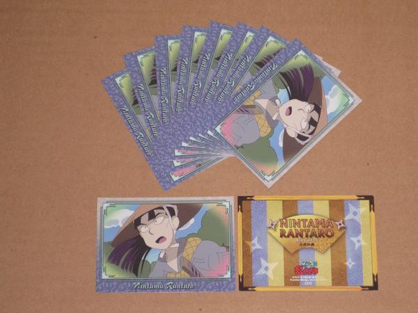忍たま乱太郎 ボックスカード -3 立花仙蔵(非売品) 10枚まとめ