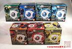 仮面ライダーゴースト SGゴーストアイコンR』7種完全フルコンプ