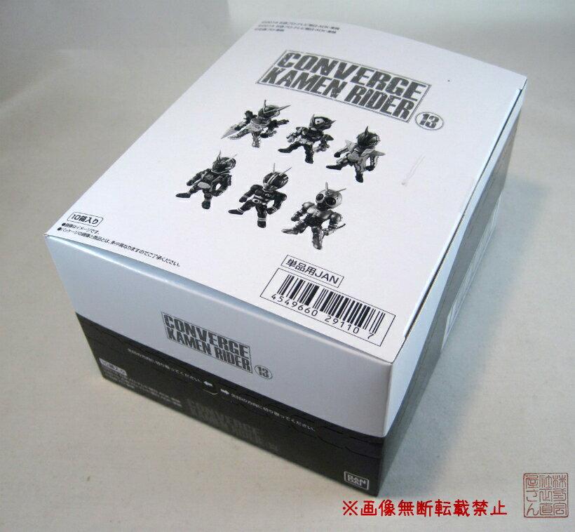 コレクション, フィギュア 1BOX(10)CONVERGE KAMEN RIDER 13