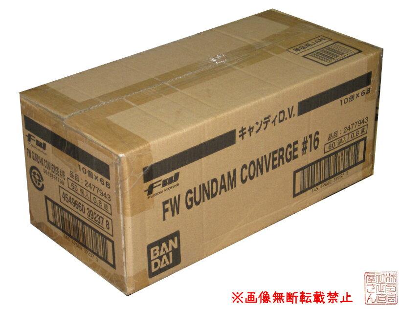 コレクション, フィギュア 1(60)FW GUNDAM CONVERGE 16 16