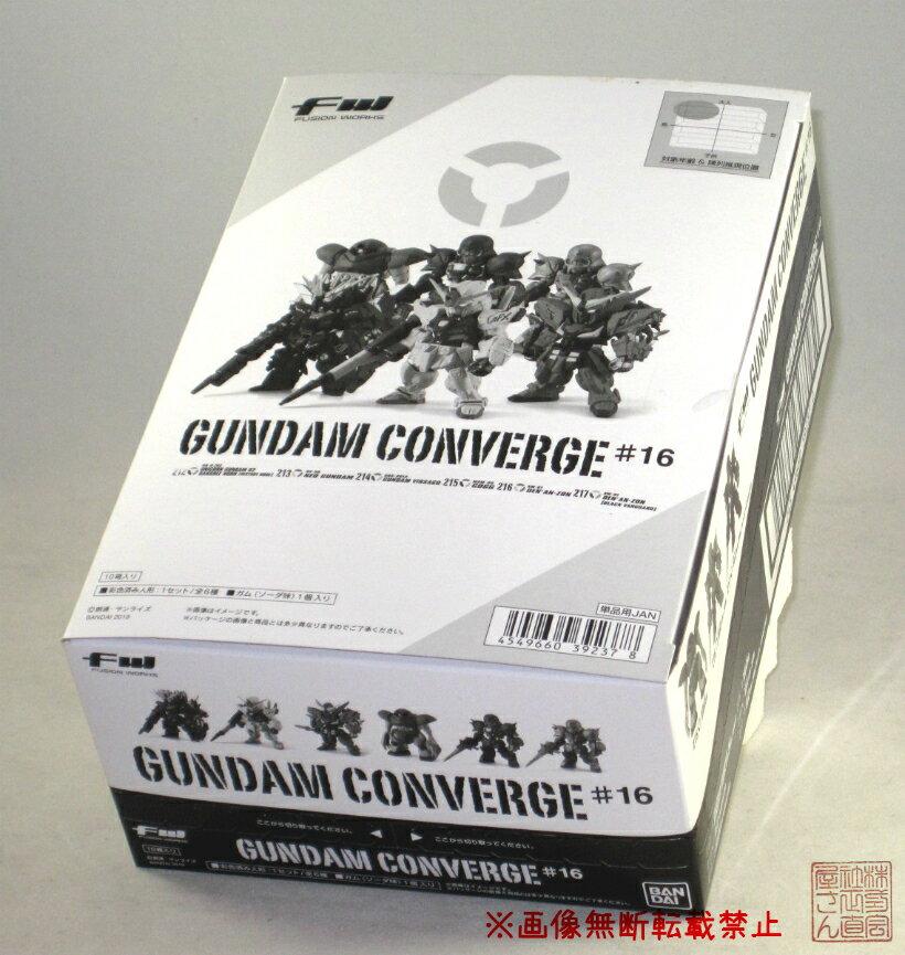 コレクション, フィギュア 1BOX(10)FW GUNDAM CONVERGE 16 16