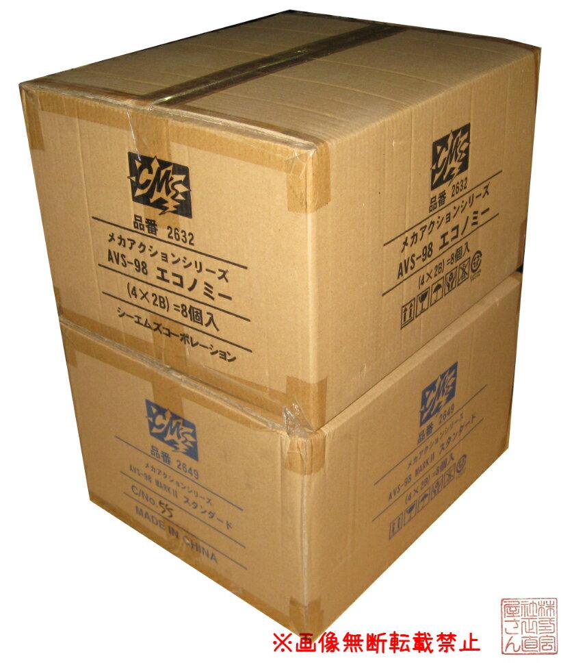 コレクション, フィギュア 216CMs AVS98 MARK2 AVS-98