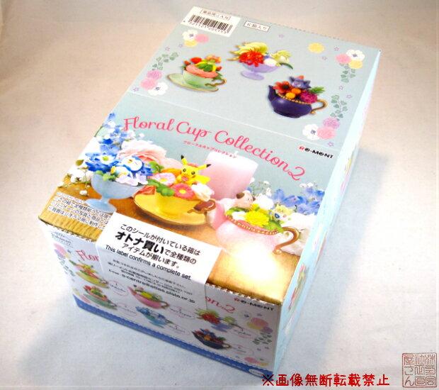 キッズファッション, その他  Floral Cup Collection26