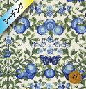 リバティプリント【ラセンビーコットン(シーチング)】(Orchard ブルー)オーチャード【04775629】