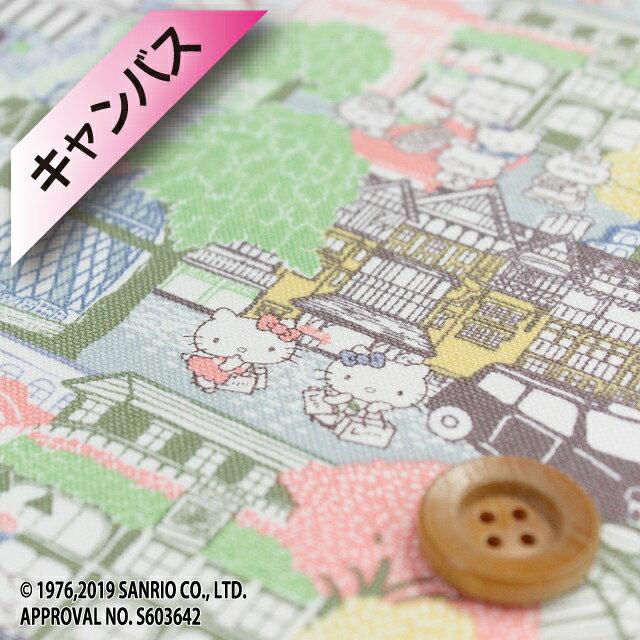 手芸・クラフト・生地, 生地・布 11Capital Hello Kitty DC2762211A