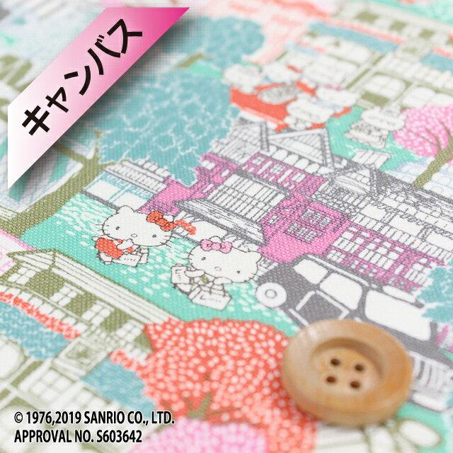 手芸・クラフト・生地, 生地・布 11Capital Hello Kitty DC2762211B