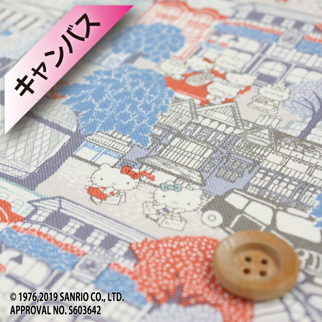 手芸・クラフト・生地, 生地・布 11Capital Hello Kitty DC2762211C