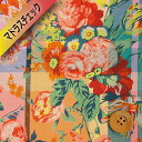 リバティプリント【マドラスチェック】668(Magical Bouqu...