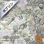 リバティプリント【ピカデリーポプリン】(Harry James Jungle ハリー・ジェームス・ジャングル)ライトグリーン【3630160・DP(10D)】