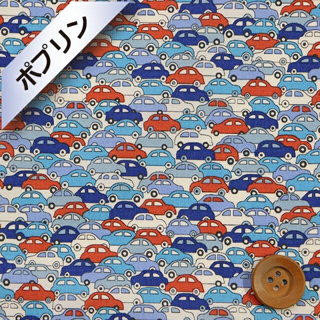 手芸・クラフト・生地, 生地・布  CARS 09-3639172ZP