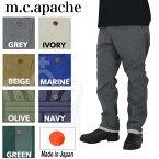 mc.apache エムシーアパッシュ 定番 人気 パンツ メンズ [ ホップサック ロールアップ ワークパンツ ] 日本製 国産 リラックスフィット 7645 【RCP】10P30May15