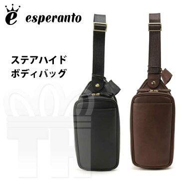 エスペラント esperanto 日本製 ジャパンレザー 人気 本革 ウェストバック [ステアハイド レザー ボディバッグ] 迷彩 カモフラージュ ESP-6460【RCP】