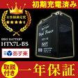 バイク バッテリー リード110EX 型式 EBJ-JF19 一年保証 HTX7L-BS 密閉式 7L-BS