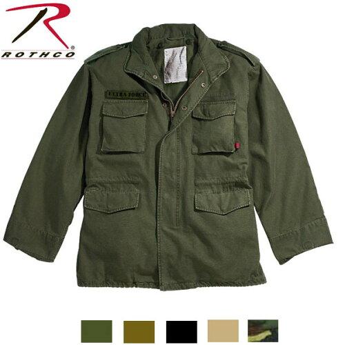 ROTHCO VINTAGE M-65 FIELD JACKETS (ロスコ ビンテージ M-65 フィールドジャケット)8603他(5色...