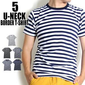 ボーダー柄 半袖Tシャツ メンズ コットン100% 全5色 S-XL大きいサイズ ボーダー柄Tシャツ しましまTシャツ マリンTシャツ 丸首ボーダー 半袖T メンズ ボーダーTシャツ メンズ 夏 Tシャツ カジュアルTシャツ 縞々 ボーダー