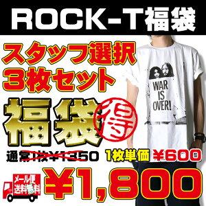 Tシャツ レディース ファッション hukubukuro