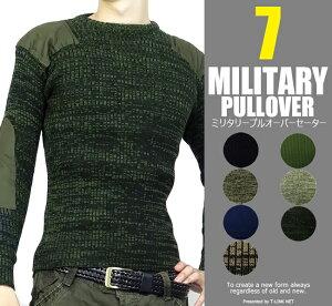 オールド スタイル ミリタリーコマンドセーター アーミー サバゲー サバイバル シンプル ワンポイント セーター