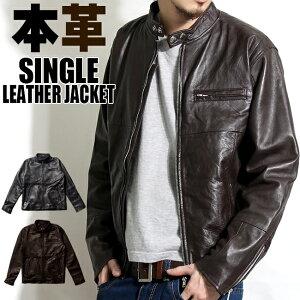 ライダースジャケット ジャケット シングル パーカー アウター ウインター