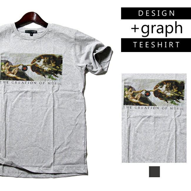 +graph グラフィックTシャツ 中世時代のレンタル メンズ 春夏秋冬用 コットン100% グレー M-L【白 黒 デザインTシャツ パロディTシャツ メンズ Tシャツ 半袖 レディース トップス 夏 おもしろTシャツ 笑えるTシャツ 個性的】