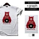 【+graph】グラフィックTシャツ シロクマ メンズ 春夏秋冬用 コットン100% 白/黒 M-L【白 黒 デザインTシャツ パロディTシャツ メンズ Tシャツ 半袖 レディース トップス 夏 おもしろTシャツ 笑えるTシャツ 個性的】