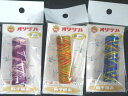 レザークラフト用に作られた糸です3色から選べて1個からOKクラフト用 段染め麻手縫い糸◆中細...