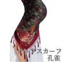 【メール便 送料160円】エレガント系 ヒップスカーフ ベリーダンス ヒップスカーフ ベロア スパンコール 1