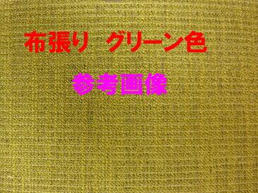 【送料無料】天然木アッシュ材のウッドアーム2人用肘掛け椅子モダン木製肘付きチェア天然杢ナチュラル肘掛椅子二人用肘付き椅子食卓チェア肘掛けダイニング椅子カジュアル2人掛け椅子2人掛けソファーラブチェア北欧カントリー緑色グリーンNAみどり【完成品・即納可能】