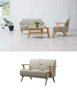 完成品・2人掛け椅子・サイズ・参考画像