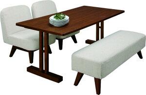 【送料無料】即納可能】幅150cm×75cm×高さ60cmのダイニングテーブルチェアスツールセット食卓4点セット天然木アッシュ材ウォールナット突板張り四人用ダイニングセット4人掛け食卓テーブル