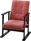 木製肘つきギア式リラックス椅子